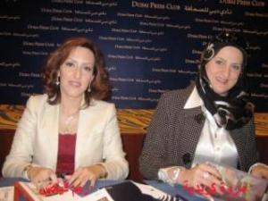 مروة كريدية و ريم فياض