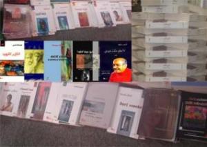 اصدارات سما في معرض اربيل الدولي