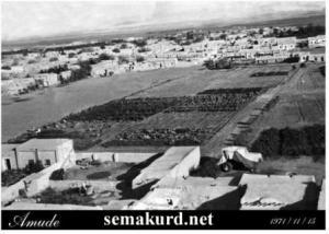 عامودا السبعينيات ( الصورة مُقدّمَة من استديو الربيع في عامودا إلى موقع سما كرد )