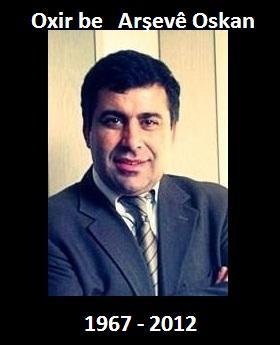 الشاعر والكاتب الراحل آرشف أوسكان