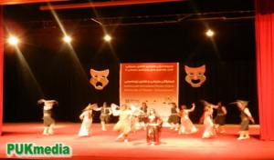 International Theater Festival opens in Sulaimani