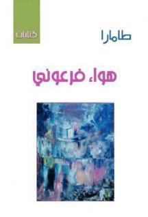 Bergê pirtûkê